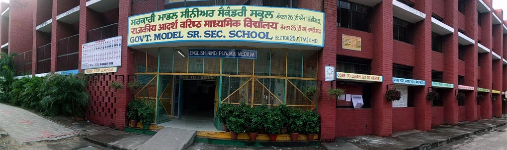 Chandigarh government schools registered 6% rise in pass figures